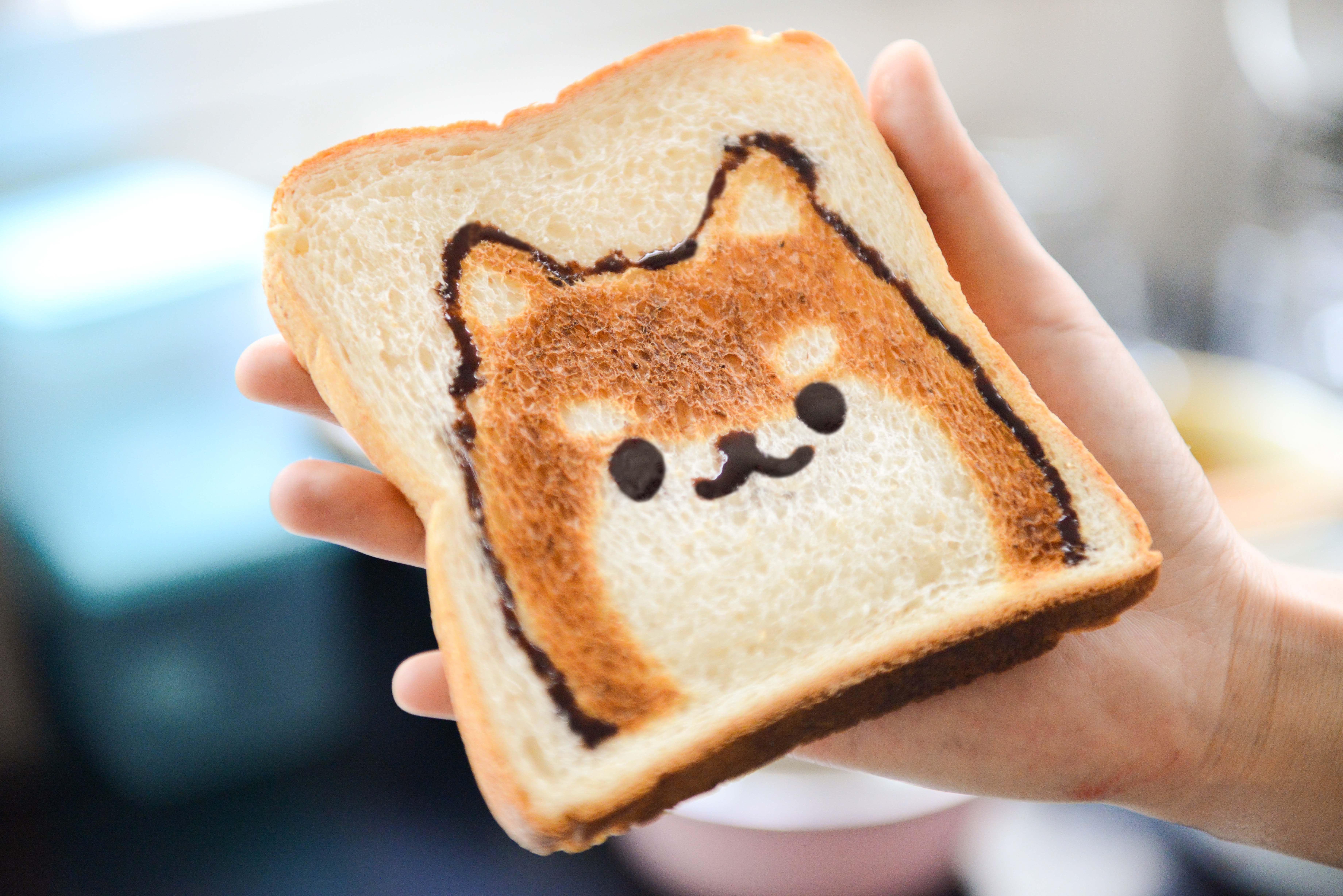 Corgi Bread